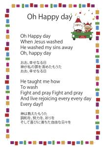 Oh happy day歌詞カード